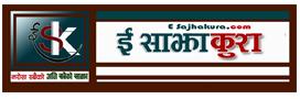 EsajhaKura